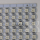 WS2812B 5050 RGB LED (White PCB Board) 1 pcs